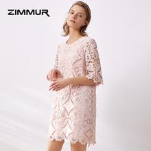 法式优雅刺绣镂空蕾丝花朵全7分袖 ZIMMUR2019秋装 新款 宽松连衣裙