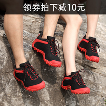 Male and female outdoor climbing shoes anti-skid spring and summer mesh breathable sneakers mountain climbing cross-country running hiking shoes