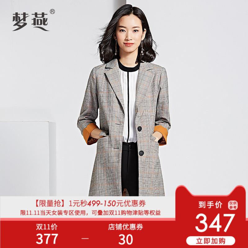 夢燕秋季新品女裝長西服氣質休閑簡約顯瘦大碼媽媽裝AA05A8003