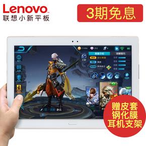 Lenovo/聯想 TB-X804F/8804F 安卓智能小新平板電腦8/10.1英寸