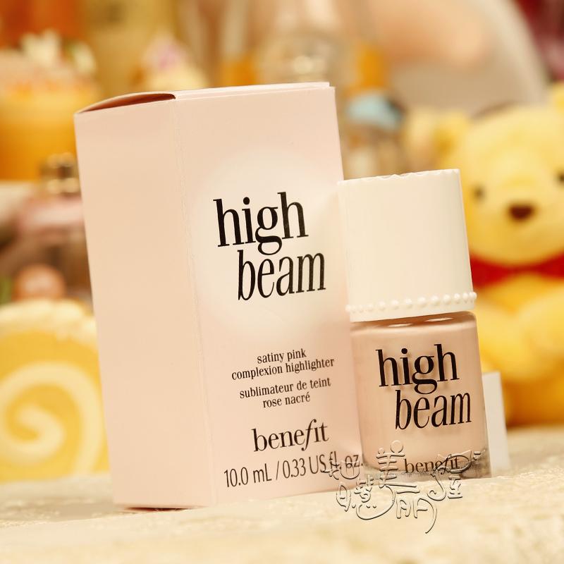 Benefit贝玲妃 High Beam 高光液修饰液13ml提亮肤色1元优惠券
