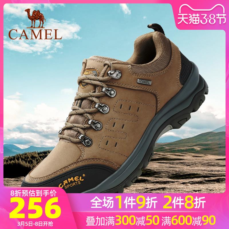 骆驼户外鞋 春季登山鞋真皮减震低帮山地运动鞋 男徒步鞋男鞋