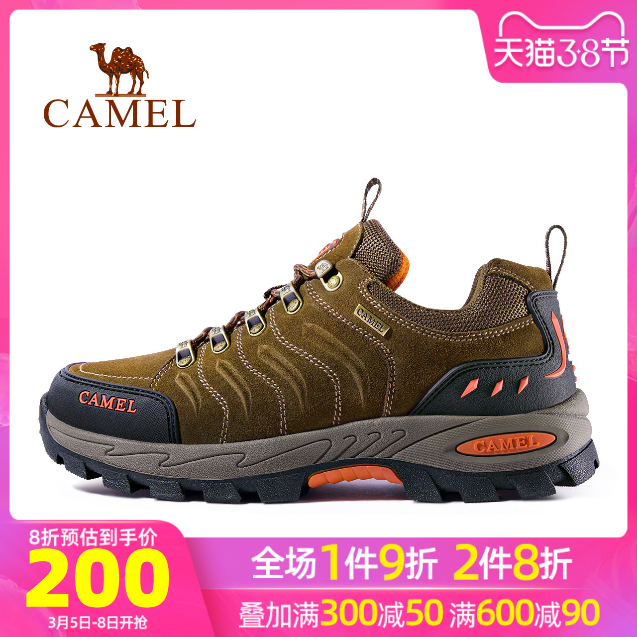 骆驼男鞋男女防水防滑耐磨低帮运动鞋沙漠旅行户外鞋徒步鞋登山鞋