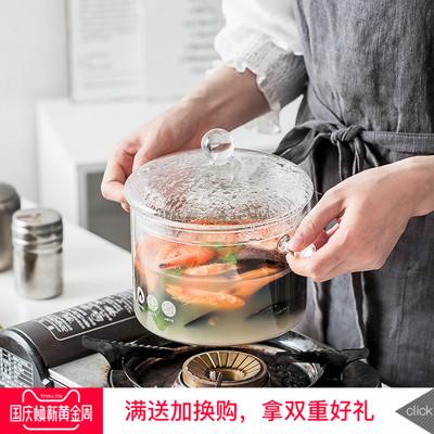言艺透明锅家用耐高温明火燃气玻璃砂锅炖锅煲锅套装小号
