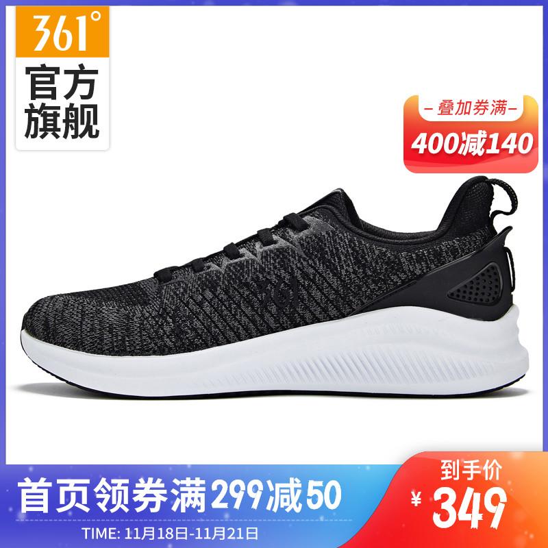 361男鞋运动鞋2019冬季361度编织减震舒适耐磨简约百搭休闲跑步鞋