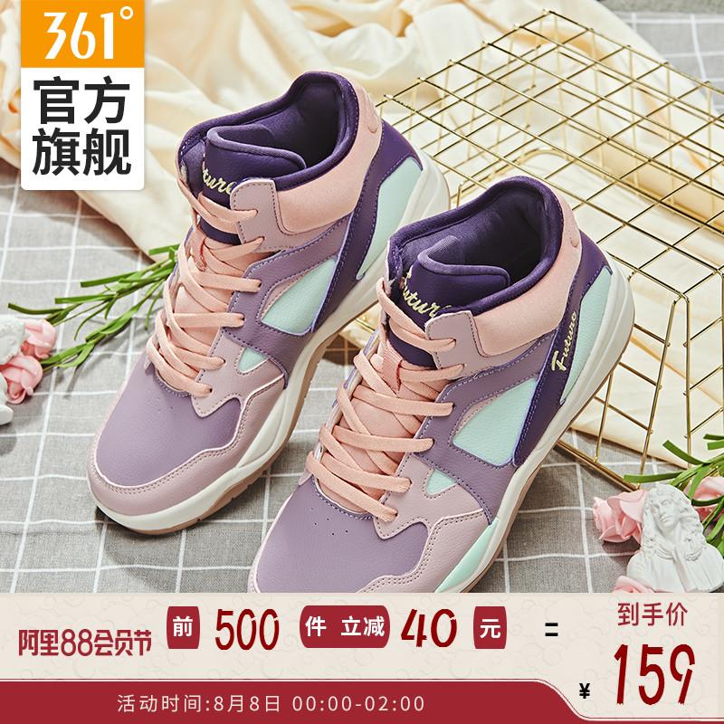361運動鞋女2019新款女子球鞋361度高幫學生戰靴休閑鞋實戰籃球鞋