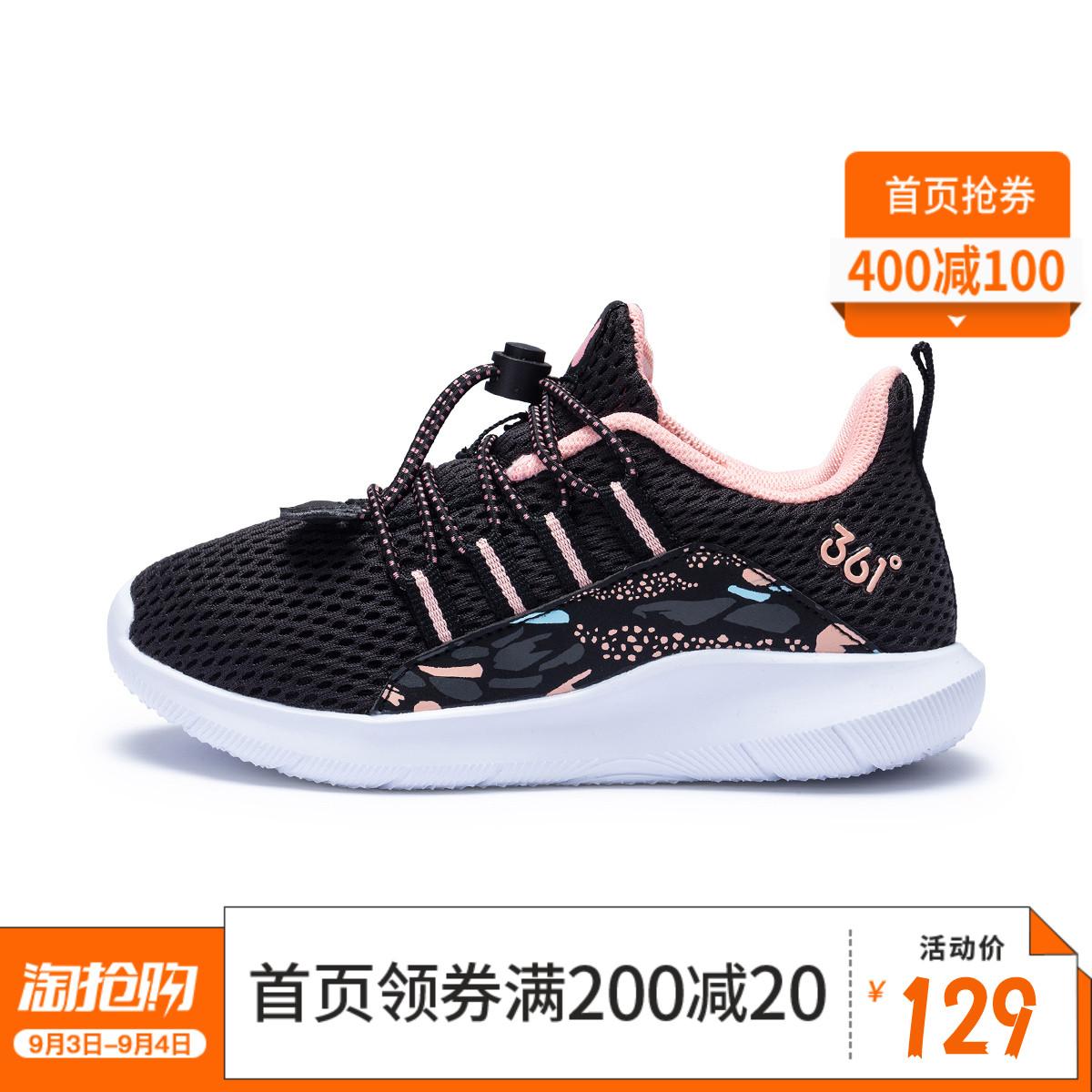 361女童鞋兒童鞋秋季新款中大童鞋子休閑鞋學生跑步鞋女孩運動鞋
