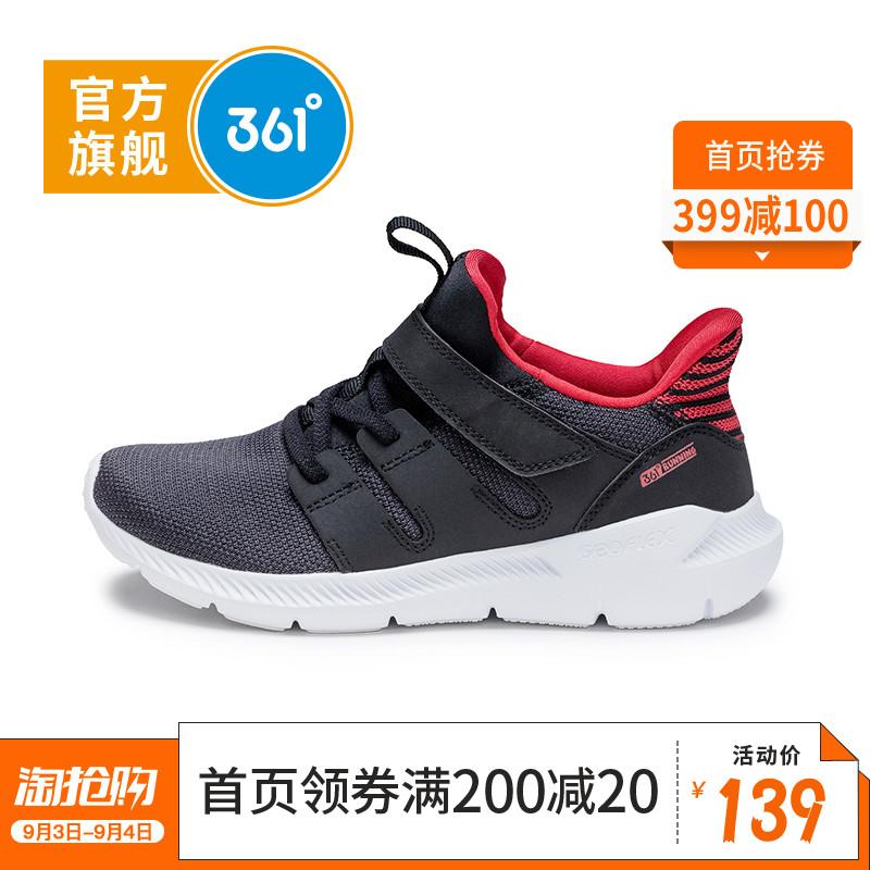 361童鞋男童鞋中大童鞋子跑步鞋兒童透氣舒適休閑鞋運動鞋童男孩