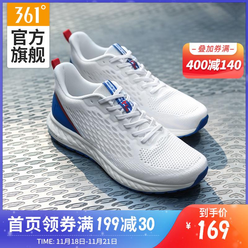 【锋熠】361男鞋运动鞋2019秋季透气跑鞋网面舒适耐磨减震跑步鞋