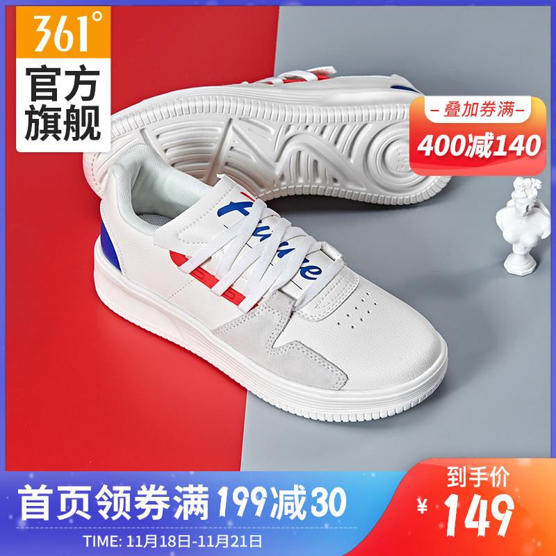 361女鞋运动鞋2019秋季新款休闲鞋子空军一号厚底白色板鞋小白鞋