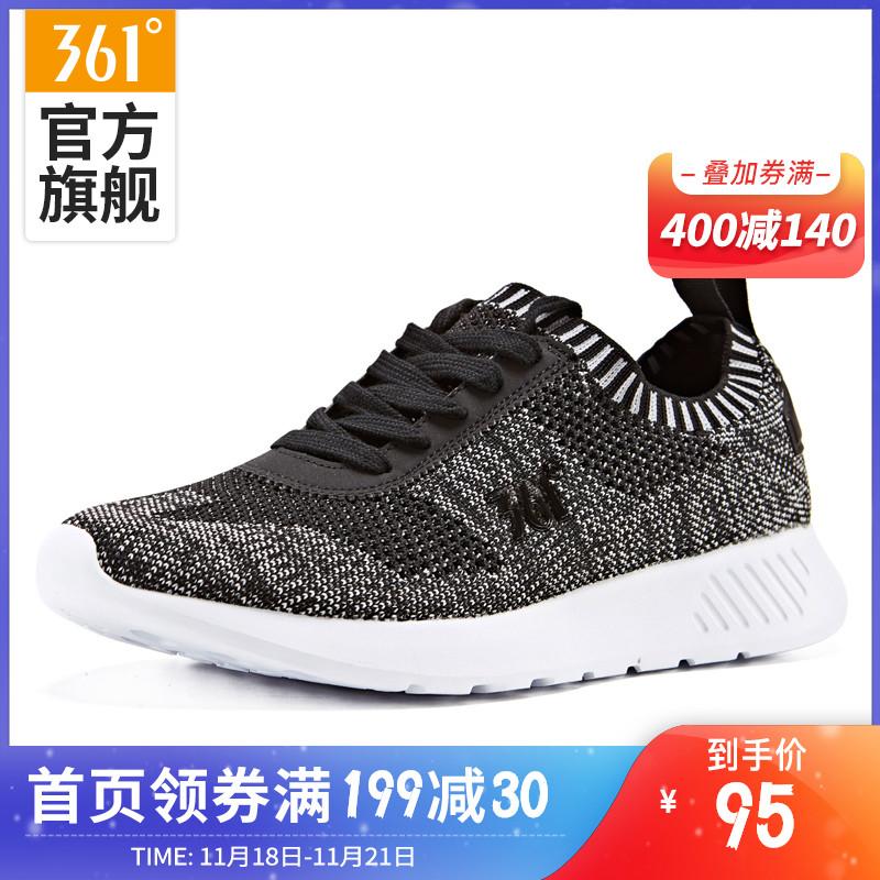 361男鞋运动鞋2019秋季轻便透气跑步鞋针织袜套舒适男士休闲跑鞋