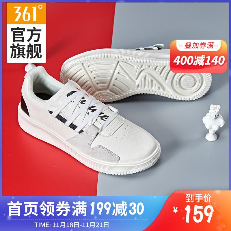 361板鞋男鞋女鞋2019秋季新款休闲鞋透气鞋子白色运动鞋小白鞋潮