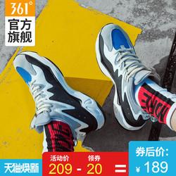 361老爹鞋男鞋2018复古拼色运动鞋男361度跑步鞋ins人气鞋子