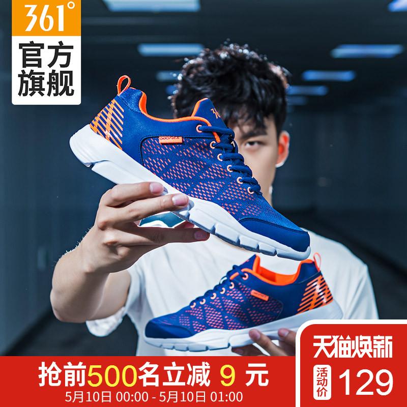 361新款跑步鞋