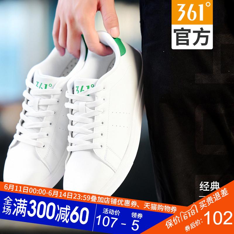 361板鞋女款