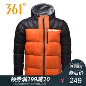 中长款 加厚运动羽绒服男361度冬季棉服保暖运动服爸爸外套 361男装