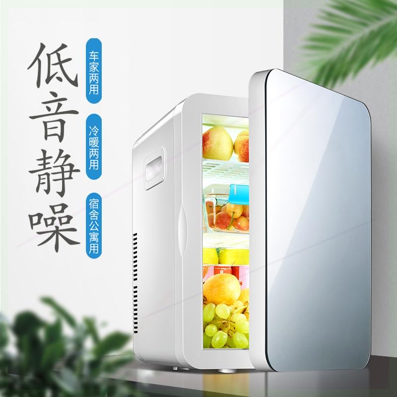Холодильники автомобильные Артикул 598007417021