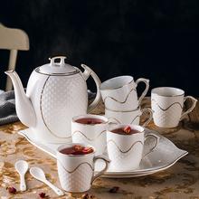 家用水杯套装陶瓷冷水杯壶茶具咖啡具创意凉水壶耐高温配托盘骨瓷