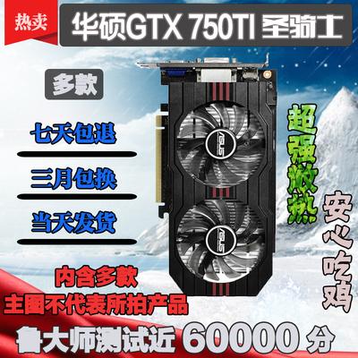 技嘉gtx1060显卡