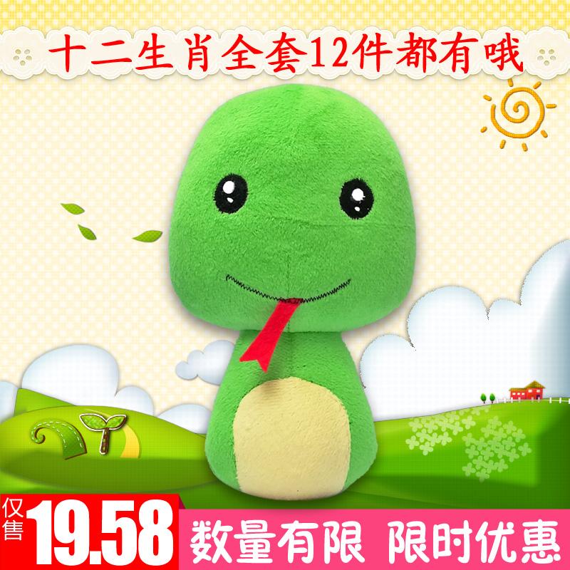 Мягкие игрушки Артикул 18713608788