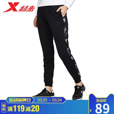 特步运动裤女针织长裤2019夏季新品简约时尚舒适轻便女士休闲女装