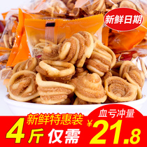 Bag Cat Ear Crisp 4 Jin 2000g cat ear Snack hemp spicy puffed leisure food whole box bulk