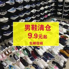 断码清仓夏季透气帆布鞋男鞋休闲鞋男韩版学生布鞋板鞋低帮潮鞋子