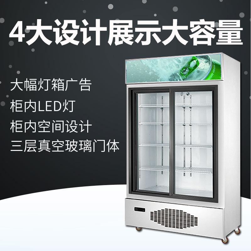 超市饮料柜风冷冷藏牛奶酸奶立式商用冰箱双门超市开门展示柜冰柜