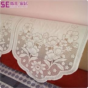 乳白花沙发靠背巾布艺沙发巾盖布后背扶手搭巾垫床头罩靠垫巾枕巾