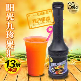 怡浆3度果C阳光九珍果汇浓缩肯德基式九珍果汁 kfc饮料1kg/瓶