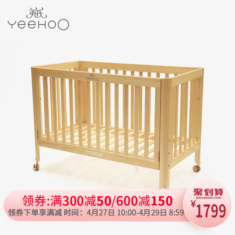 英氏婴儿床宝宝床