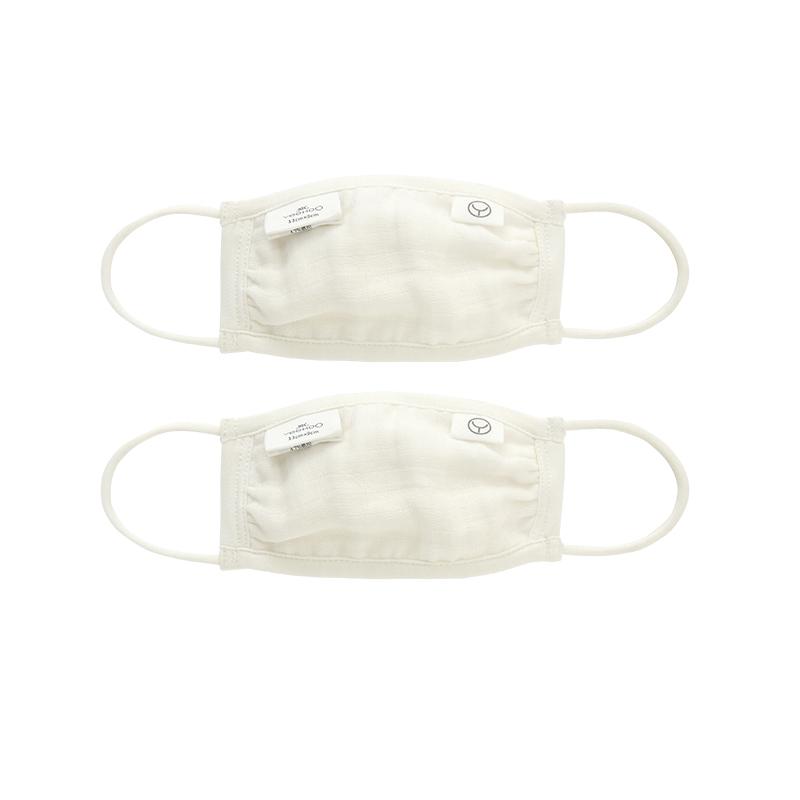 英氏婴儿用品 宝宝四季口罩全棉纱布两件装 181B0361