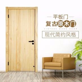 复古纯实木门原木门房门实木门板红橡木现代简约室内门套装门定制