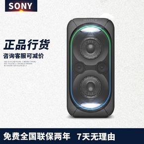 Sony/索尼 GTK-XB60 无线蓝牙音箱广场舞音响户外便携式K歌低音炮