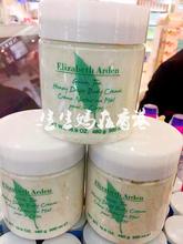 特价现货包邮伊丽莎白雅顿绿茶蜂蜜身体乳保湿滋润补水润肤500ML