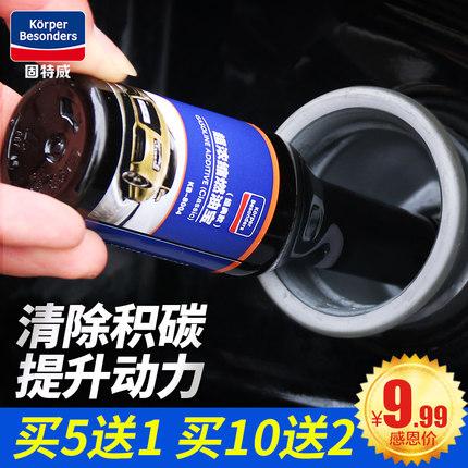 汽车添加剂/清洁剂的选购热点与流行品牌