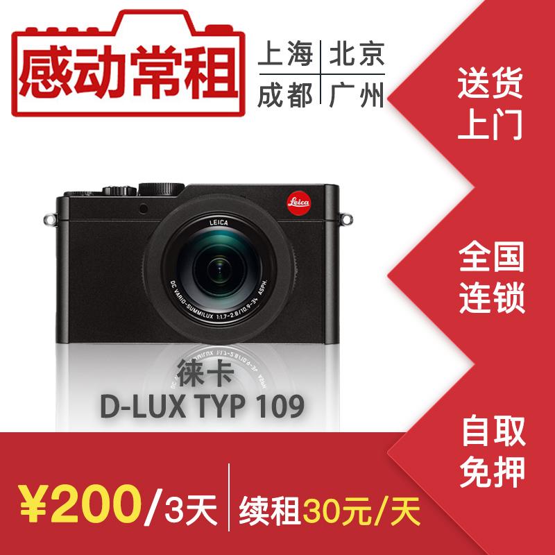 松下lx100相机