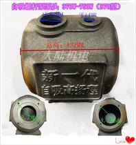 升油桶手提式不锈钢油抽带软管油抽子电动抽油器水器抽油泵200