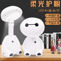 光可小台灯护眼书桌大学生宿舍可充电式寝室LED床头笔筒USB夹子灯