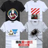【买一送三】【4件69元】【送运费险 免费试穿】男士短袖T恤F