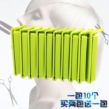 蓬松发根烫 发根定位烫发杠发根夹子 玉米须杠子夹子 美发工具
