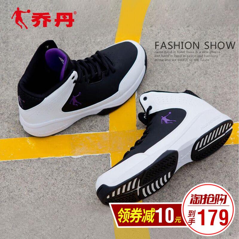 乔丹大码篮球鞋男46码47码48码高帮运动鞋子透气球鞋减震毒液战靴