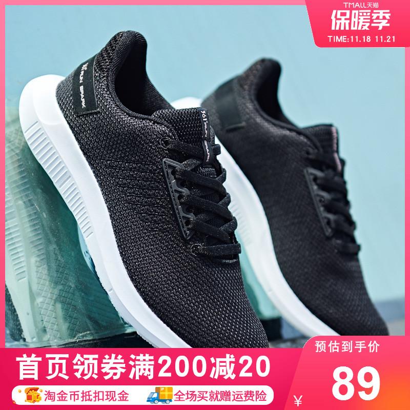 361女鞋运动鞋新款2019春季正品361度轻便编织网布休闲透气跑步鞋