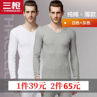 Three guns underwear new comfortable cotton V-neck men's shirt women's round neck Lycra cotton Slim long-sleeved shirt shirt autumn clothes