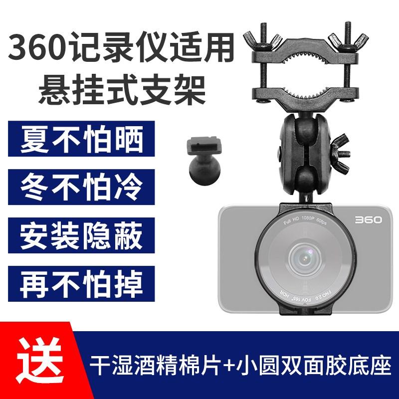 Внутриигровые ресурсы Qihoo 360 credits Артикул 568458115522