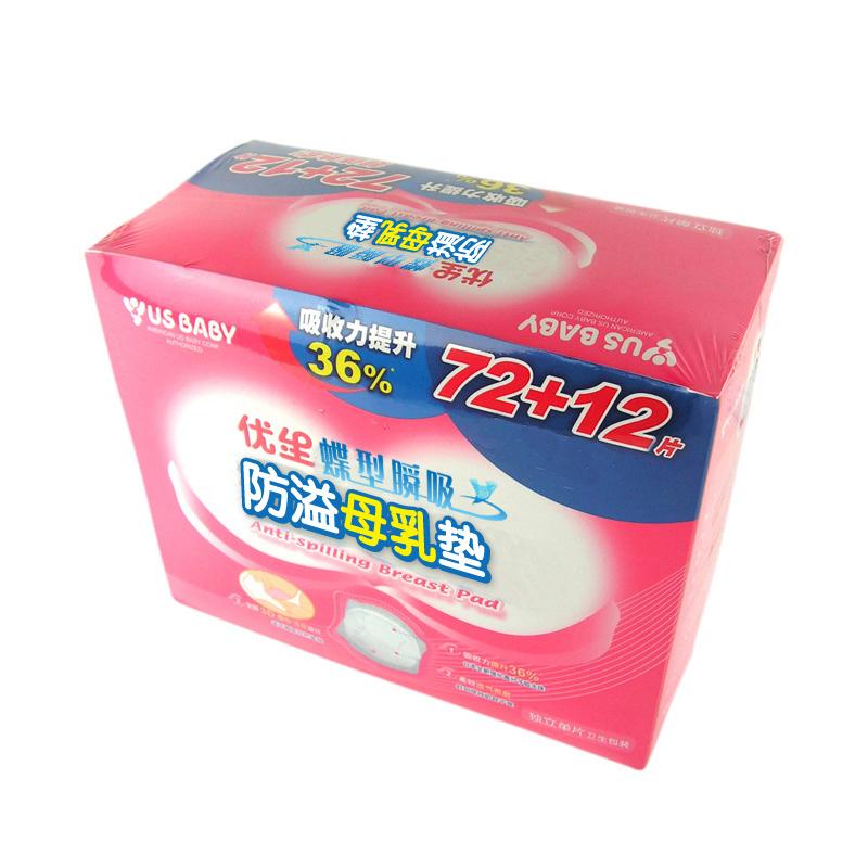 优生防溢母乳垫一次性超吸哺乳期透气防溢奶垫蝶形防漏帖72+12片
