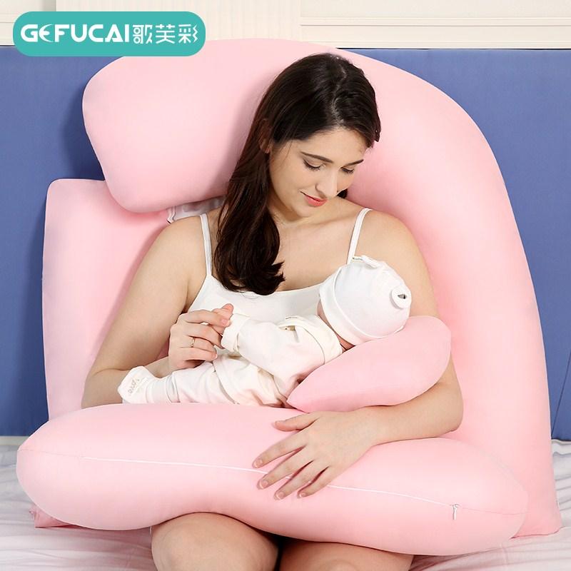 怀孕妇枕头护腰侧睡枕托腹多功能用品专用睡觉侧卧u型抱枕