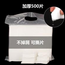 纹绣专用棉片500片 加厚化妆棉脱脂棉湿水美容一次性卸妆棉化妆棉