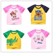 19新款童装男童女童短袖t恤男孩女孩夏款夏装纯棉卡通小孩上衣