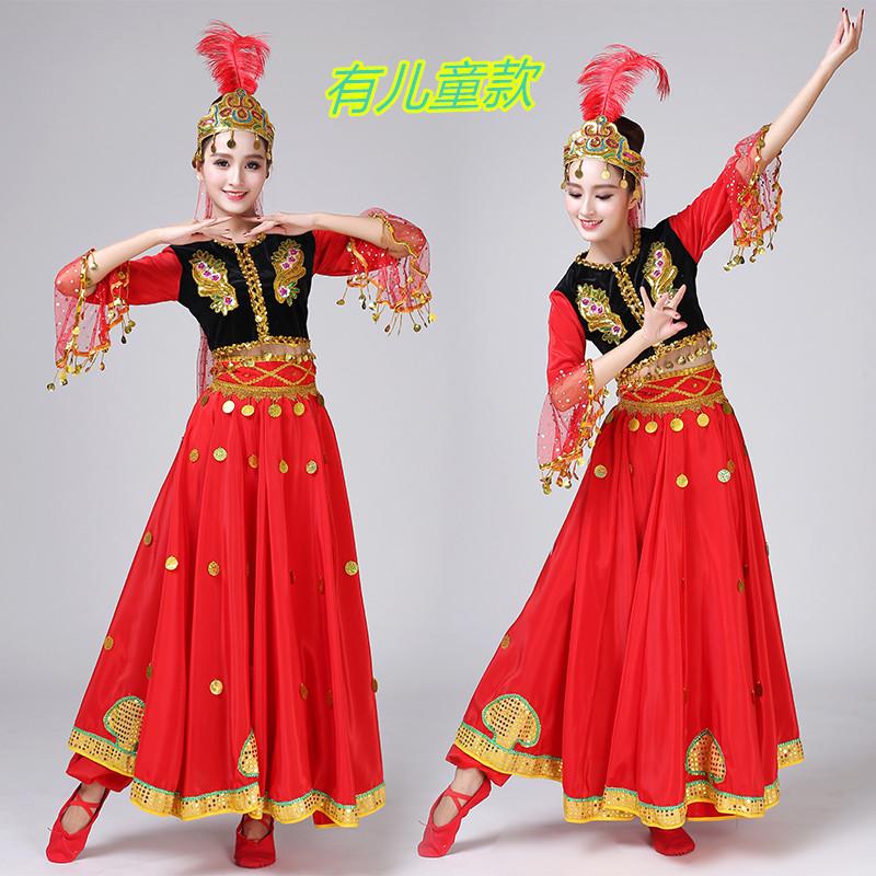 Китайские национальные костюмы Артикул 567402310700